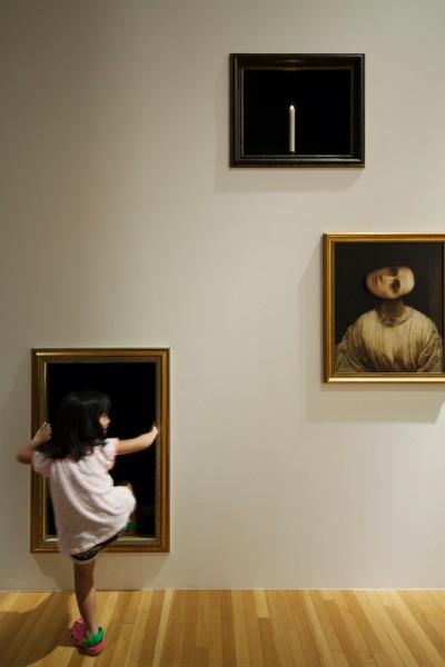 Musée d'art contemporain de Tokyo